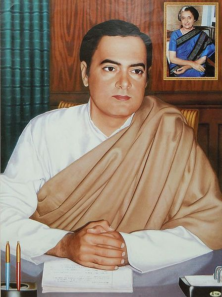 Rajiv Gandhi - The Sixth Prime Minister of India
