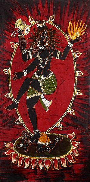 Cosmic Dancer Nataraj