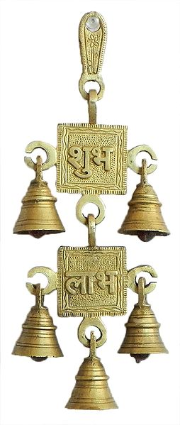 Bell with Shubh Labh - Wall Hanging