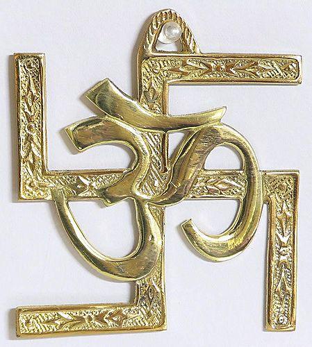 Om on Swastika - The Hindu Religious Symbols (Wall Hanging)