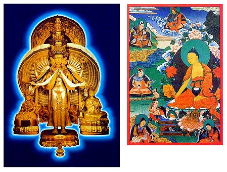 Avalokiteshvara and Sakya Singye - Set of 2 Posters