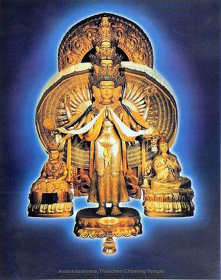 Samanthamukha Avalokiteshvara