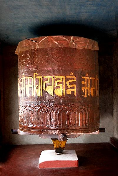 Prayer of Wheel in Dichen Choling Gompa - South Sikkim, India