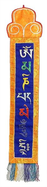 Embroidered Buddhist Mantras on Silk - Wall Hanging