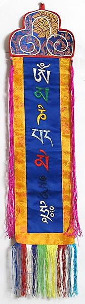 Om Mani Padme Hum  - Tibetan Embroidered Wall Hanging