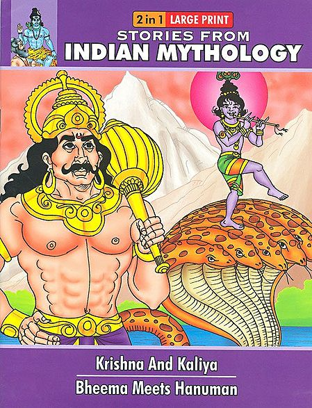 Krishna and Kaliya and Bheema Meets Hanuman - (Stories from Indian Mythology)