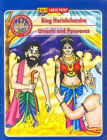 King Harishchandra and Urvashi and Pururavas - (Tales of Gods and Demons from Indian Mythology)