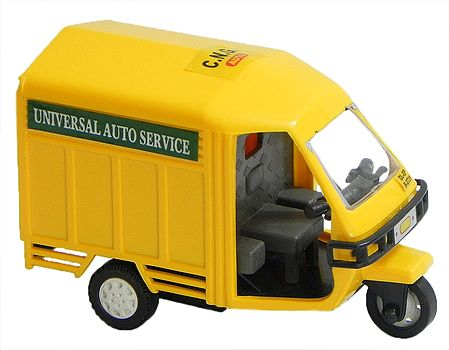 Yellow Acrylic  Auto Toy Transporter