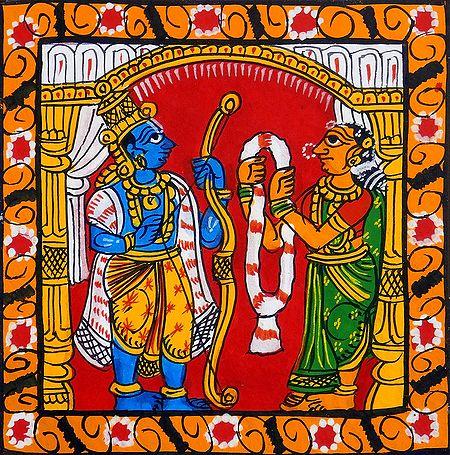 Wedding of Rama and Sita