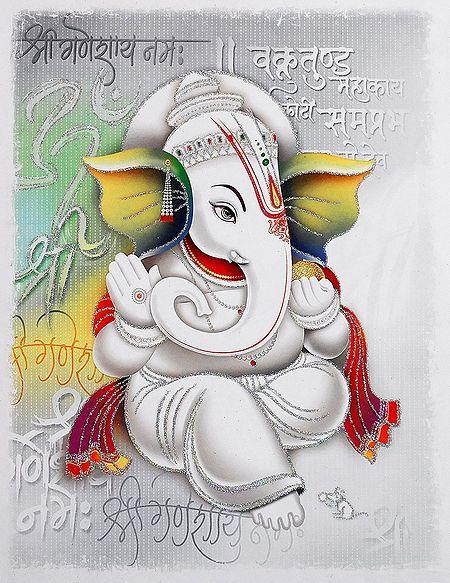 Lord Ganesha - Glitter Poster