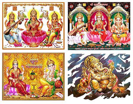 Lakshmi, Saraswati and Ganesha - Set of 4 Posters