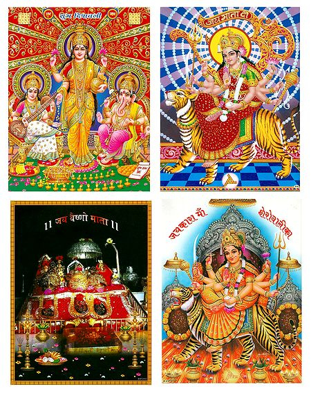 Lakshmi, Saraswati,Ganesha and Vaishno Devi - Set of 4 Posters