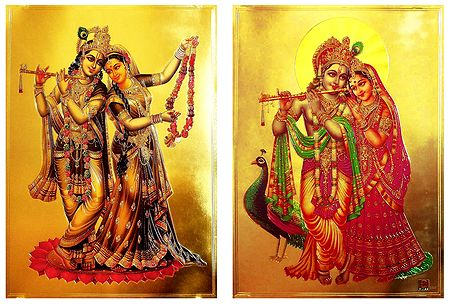 Radha Krishna - Set of 2 Golden Metallic Paper Poster