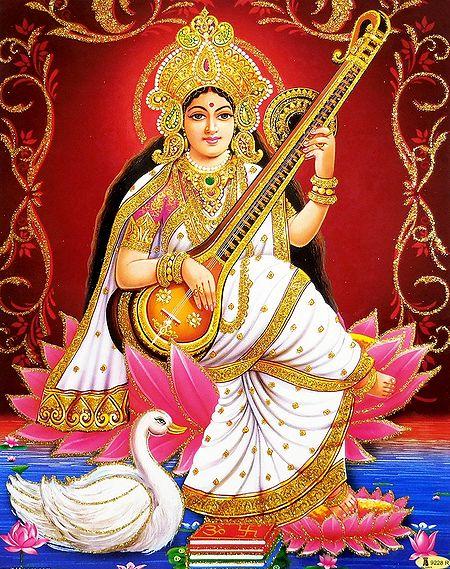 Goddess Saraswati - Glitter Poster