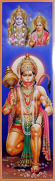 Ram Sita and Hanuman