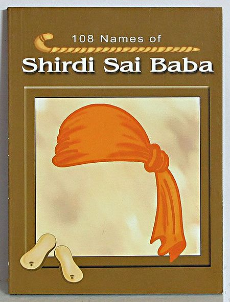 108 Names of Shirdi Sai Baba - In Sanskrit with English Analysis
