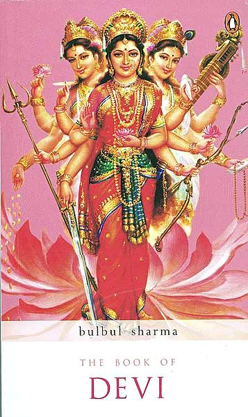The Book of Devi