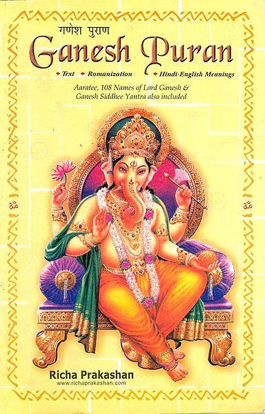 Ganesh Puran