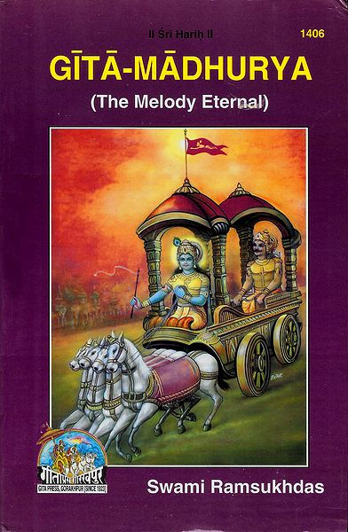 Gita-Madhurya - The Melody Eternal