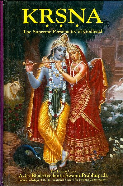 Krishna - The Supreme Personality of Godhead