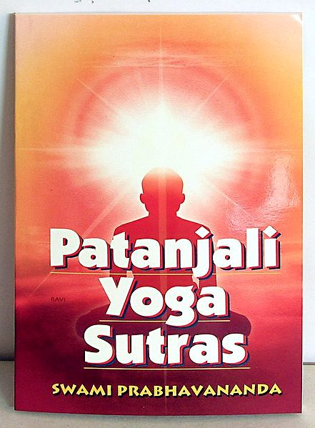 Patanjali Yoga Sutras in Sanskrit and English