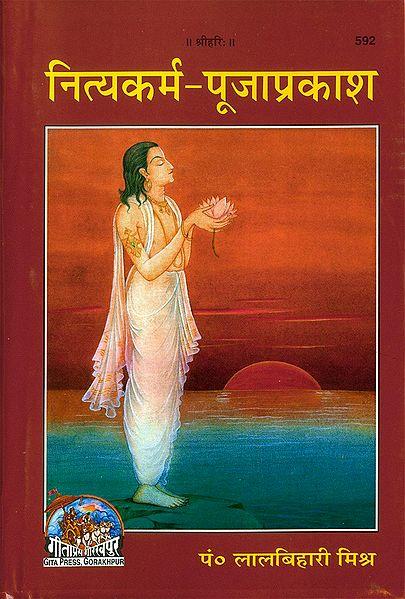 Nityakarma-Pujaprakash
