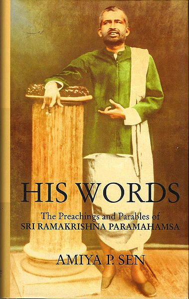 His Words - The Preachings and Parables of Sri Ramakrishna Paramhamsa