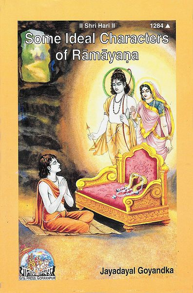 Some Ideal Characters of Ramayana