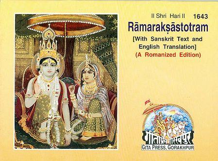 Ramraksa Stotram with Sanskrit Text and English Translation