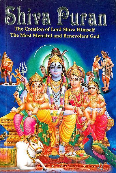 Shiva Puran