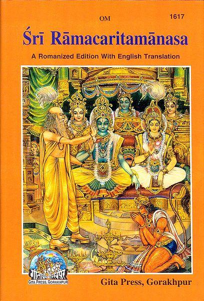 Sri Ramacaritamanasa with English Translation
