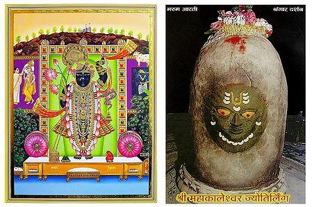 Mahakaleshwar Jyotirlinga and Balaji - Set of 2 Posters
