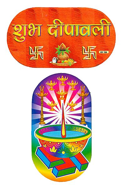 Shubh Deepavali and Swastik with Diya - Set of 2 Stickers
