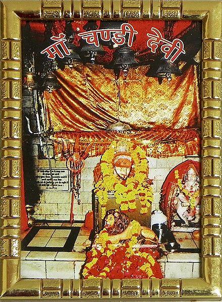 Chandi Devi - Table Top Picture