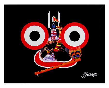 Sri Jagannath - Wall Hanging