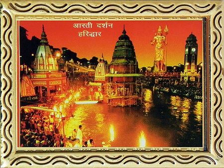 Aarti Darshan on the Bank of River Ganges in Haridwar