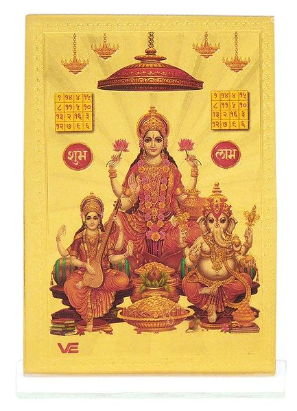 Lakshmi, Saraswati, Ganesha - Table Top Picture