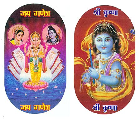 Lord Krishna and Ganesha - Set of 2 Stickers