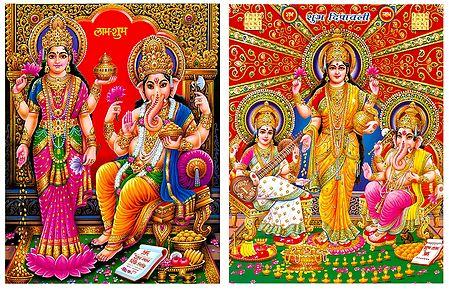 Lakshmi, Saraswati and Ganesha - Set of 2 Posters
