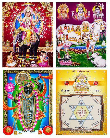 Vishwakarma, Kamdhenu, Dwarkadheesh and Kuber Yantra - Set of 4 Posters