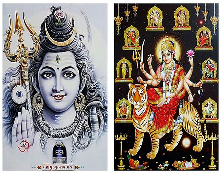 Lord Shiva and Navadurga - Set of 2 Posters