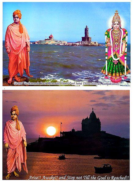 Vivekananda, Kanyakumari - Set of 2 Laminated Posters