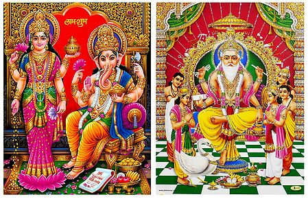 Vishwakarma, Lakshmi and Ganesha - Set of 2 Posters