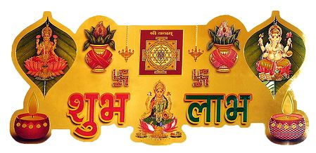 Shubh Labh with Hindu Deities