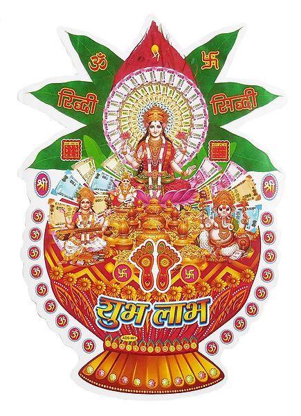Lakshmi, Saraswati, Ganesha and Kubera on Kalash