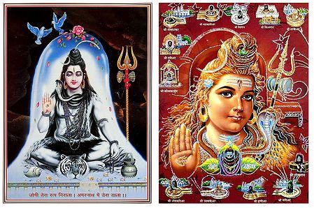 Lord Shiva - Set of 2 Glitter Posters