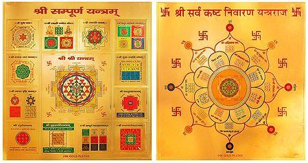 Sri Sarva Kashto Nivaran Yantraraj and Sampurna Yantram - Set of 2 Metallic Paper Posters