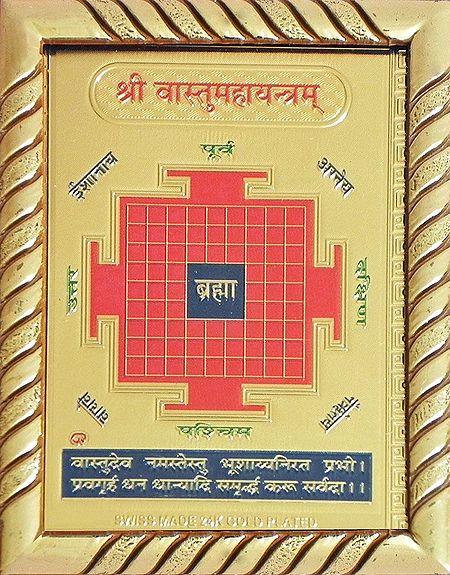 Sri Vastu Mahayantram - Table Top Picture