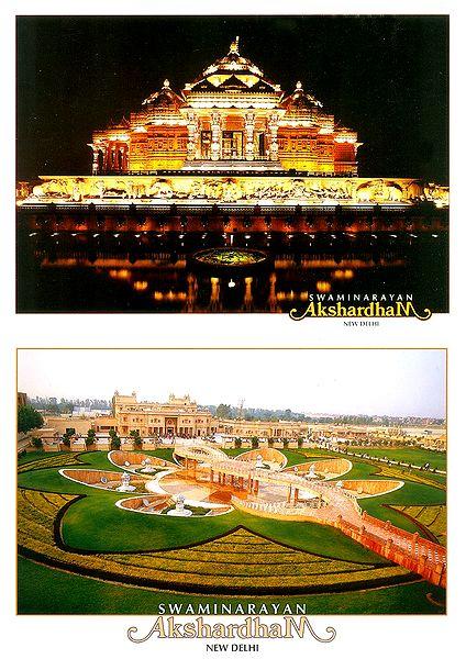 Akshardham Temple, New Delhi - 2 Small Posters