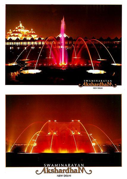 Fountain in Akshardham Temple, New Delhi - 2 Small Posters